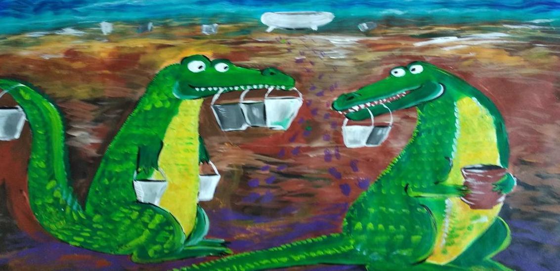 крокод