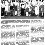 Краматорская правда. — 2014. — N 12. — С. 12