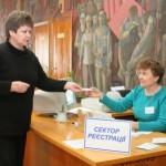 Сектор регистрации