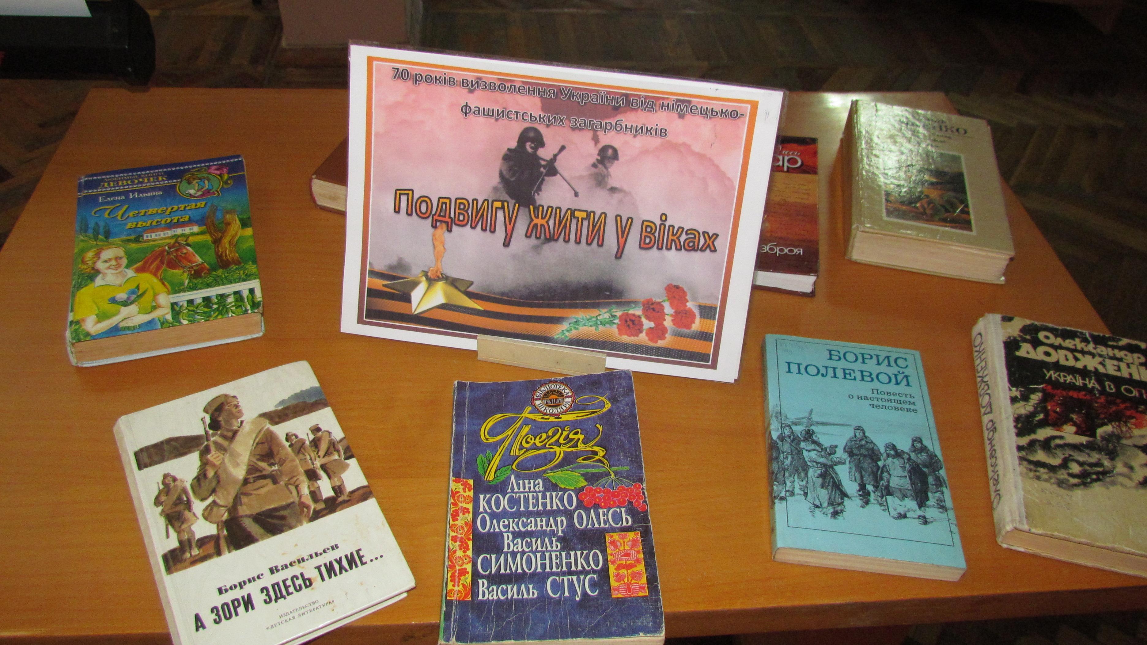 Буктрейлер по книгам о войне как сделать