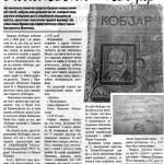 Краматорская-правда.-2017-№9.-С.15