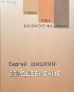 Копия (3) 10016