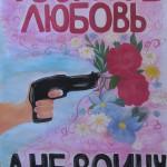 Фоменко Маргарита