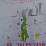 Кондратенко Дарина