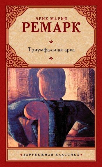 triumfalnaya-arka_350x570