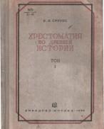 Копия 100030015
