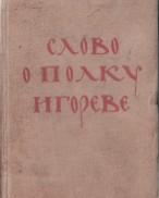 Копия 100030018