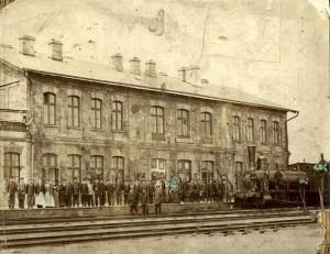 1_Вокзал-ст-Краматоровка
