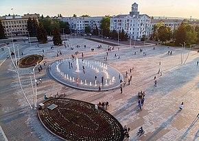 290px-Myru_Square_in_Kramatorsk