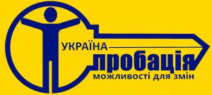 centr_probacii_logo2