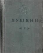 Копия 10001