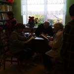Библ.-фил. им. У.Громовой