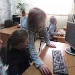 Детская центральная библиотека им. А.Пушкина