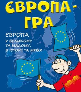 europe-game