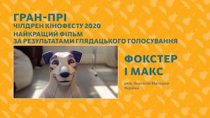 1591549127_4300