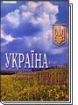 2010.05.20_polubotok_03