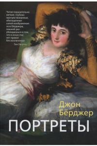 1 обложка книги